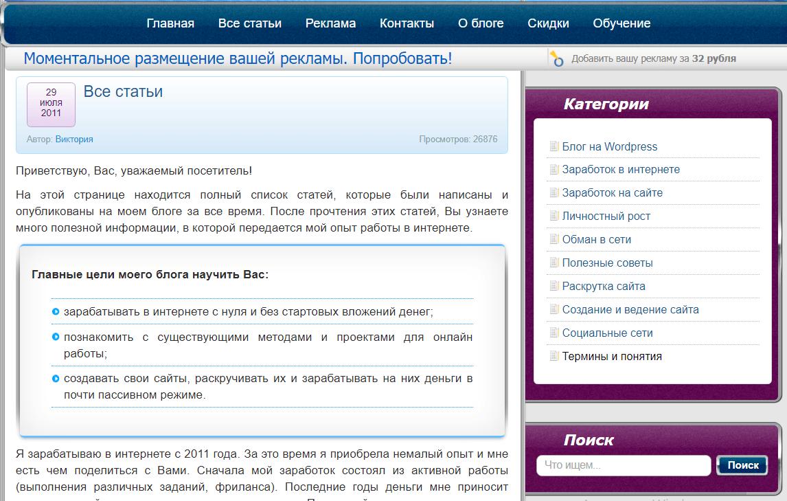 красивый сайт юзабилити