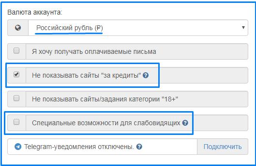 IPweb – заработок на кликах и на заданиях без вложений