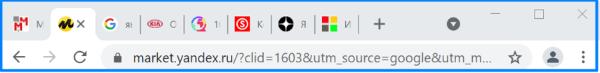 фавиконы в браузере