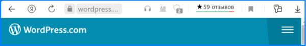 фавикон WordPress